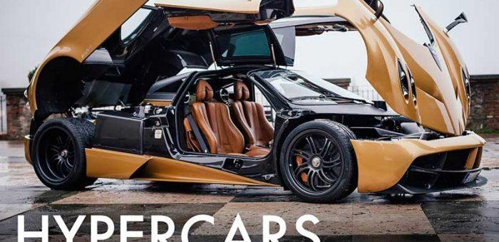 รถสปอร์ต Hypercar มันคืออะไร